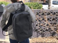 Pacsafe Intasafe 20L Backpack Review